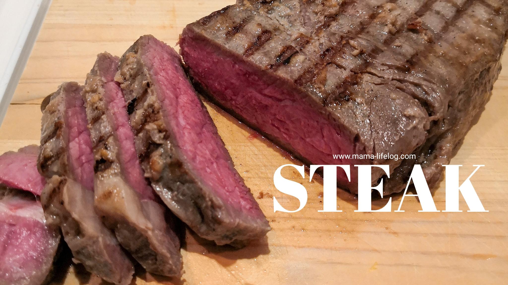 低温調理器ステーキ