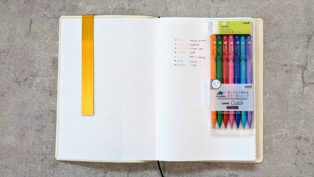 CITTA手帳 カラー芯