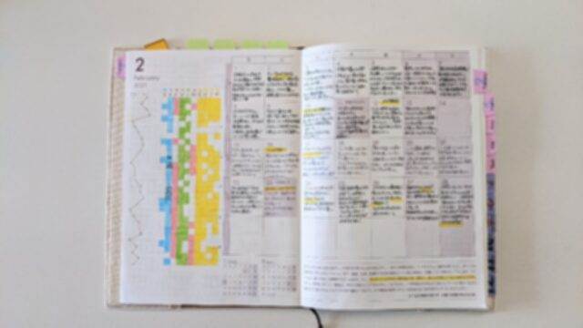 自分軸手帳マンスリーページの使い方